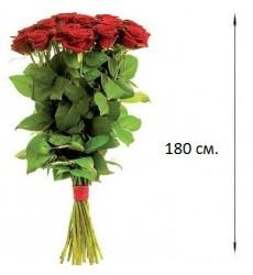 Букет из 7 красных роз «Пламя сердец»