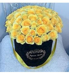 Цветы в коробке с 51 жёлтой розой «Облако нежности»
