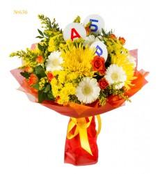 Букет из гербер, кустовых роз и хризантем «Первоклашка»