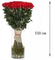 Букет  из 31 розы 150 см. «Бархатная луна»