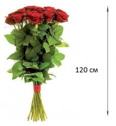 Букет  из 11 роз 120 см. «Сердце ангела »