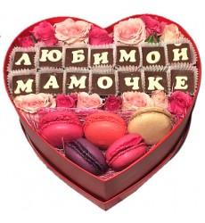 Цветы в коробке  с кустовыми розами, макарони и конфетами «Милая мамочка»
