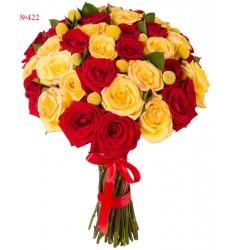 Букет невесты из 39 роз «Золото и бархат»
