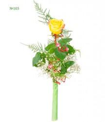 Букет из жёлтой розы и зелени «Золотистое соло»