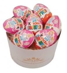 Подарочная коробка с 7 киндер-сюрпризами «Сладкая интрига»