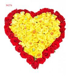 Цветочная композиция из 83 роз «Жёлтое сердце»