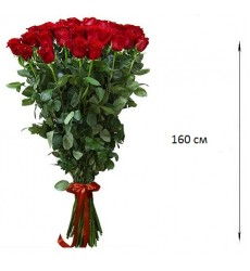 Букет  из 21 розы 160 см. «Мелодия розы»