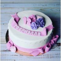 «Торт детский для девочки с именем»