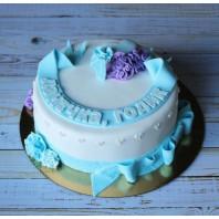 «Торт детский для мальчика с именем»