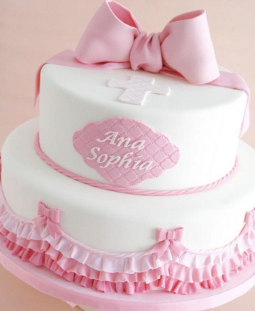 «Большой торт Именинница»