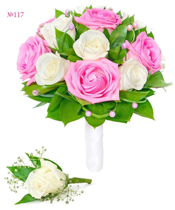 Букет невесты из 15 роз и зелени «Свадебный менуэт»