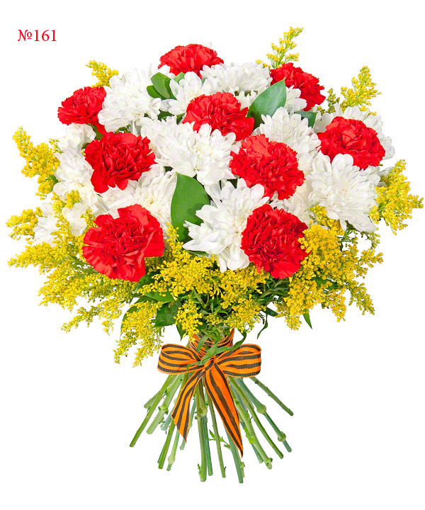 Букет из 9 гвоздик, 4 кустовых хризантем и зелени «Час Победы»